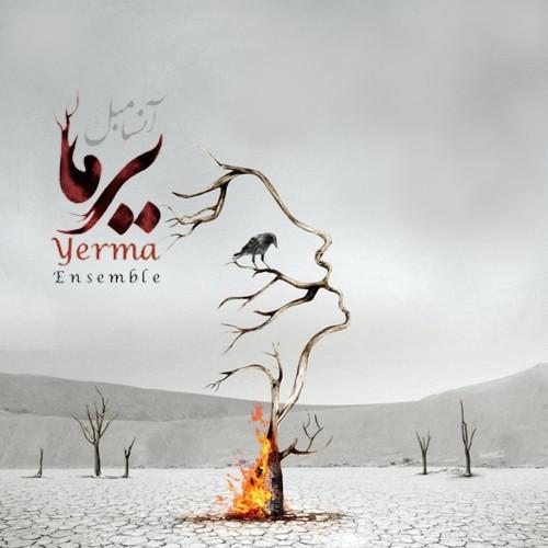 کنسرت-نمایش یرما