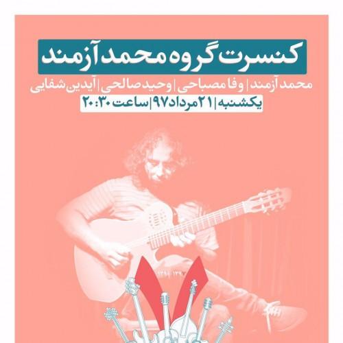 کنسرت گروه محمد آزمند