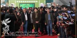 فیلم لانتوری   حضور عوامل فیلم «لانتوری» در کاخ مردمی جشنواره فیلم فجر/رونمایی از پوستر پرنده در عرض انقراض «زاغ بور»   عکس