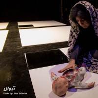 نمایش دور از دسترس اطفال نگهداری می شود | عکس