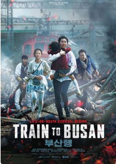 عکس فیلم قطاری به بوسان