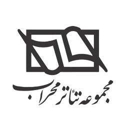 عکس تالار محراب