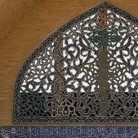مسجد حکیم اصفهان | عکس