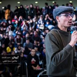 گزارش تصویری تیوال از مسابقه فینال استندآپ کمدی دهمین جشنواره بینالمللی سیمرغ / عکاس:سارا ثقفی   عکس