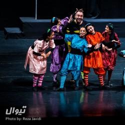 اپرا تئاتر شاخ نبات | عکس