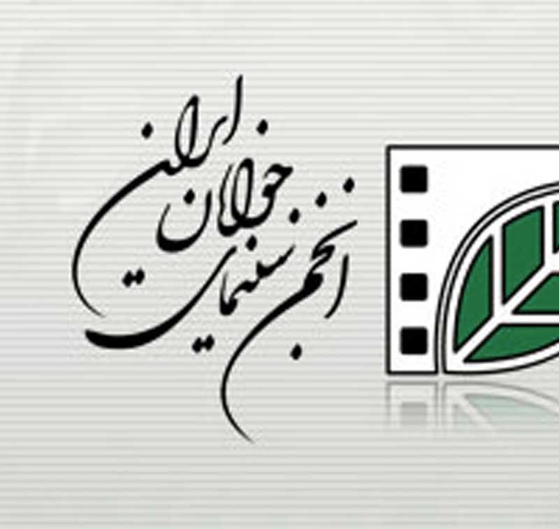 راهیابی ۴۷ فیلم به بخش مسابقه جشنواره «نماز و نیایش به روایت دوربین»   عکس