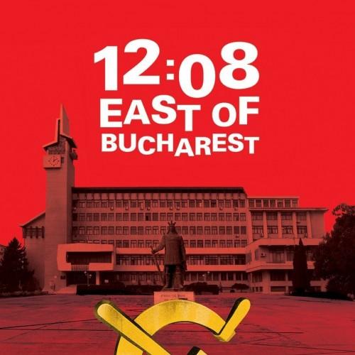 فیلم ۱۲:۰۸ شرق بخارست