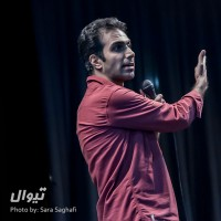 گزارش تصویری تیوال از نمایش شبی با فریاد / عکاس: سارا ثقفی   عکس