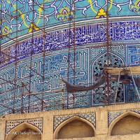 مسجد امام اصفهان   عکس