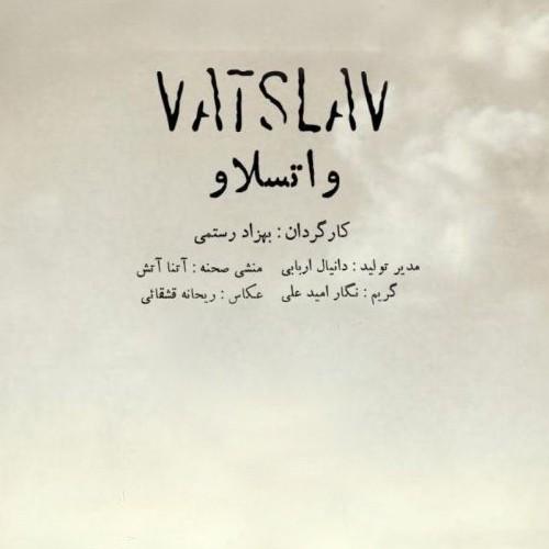 اجراخوانی واتسلاو