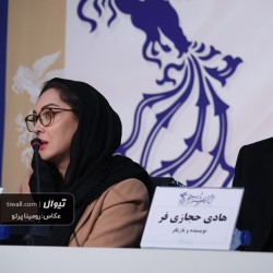 گزارش تصویری تیوال از نشست خبری فیلم آتابای / عکاس: رومینا پرتو | عکس