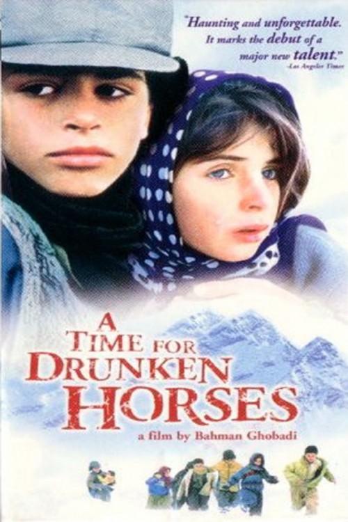 عکس فیلم زمانی برای مستی اسبها