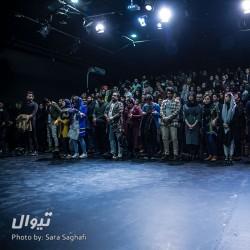 گزارش تصویری تیوال از اختتامیه هشتمین جشنواره دانشجویی و مردمی تیاتر ثمر (سری دوم) / عکاس: سارا ثقفی | عکس