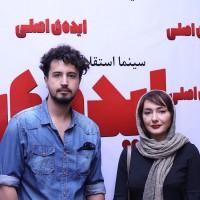 گزارش تصویری تیوال از اکران مردمی فیلم ایده اصلی / عکاس: فاطمه تقوی | عکس