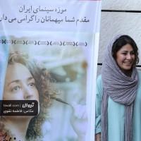 مستند در جستجوی فریده | گزارش تصویری تیوال از مراسم افتتاحیه اکران مجدد مستند در جستجوی فریده / عکاس: فاطمه تقوی | عکس