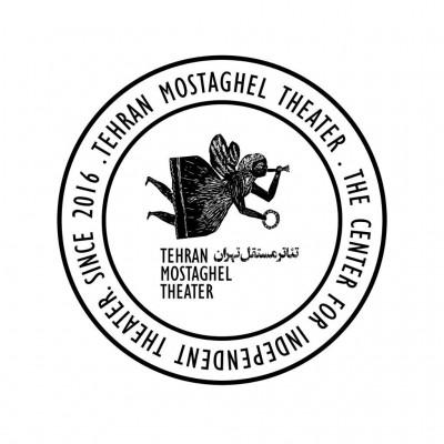 فعالیت رسمی «تئاتر مستقل تهران» در سال جدید با اجرای نمایشهای «است» و «یازده جریحه روح» از روز یکشنبه اول تیرماه آغاز میشود.    عکس