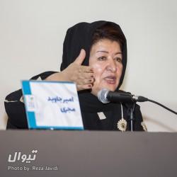 گزارش تصویری تیوال از چهارمین روز برگزاری دومین جشنواره فیلم سلامت / عکاس: رضا جاویدی | عکس