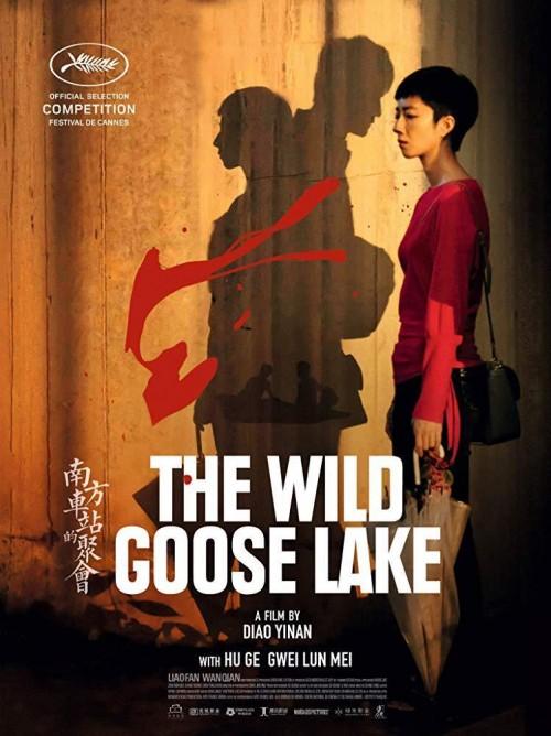عکس فیلم دریاچه غاز وحشی