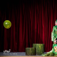 گزارش تصویری تیوال از نمایش ریزه میزه فسقلی / عکاس: سید ضیا الدین صفویان   عکس