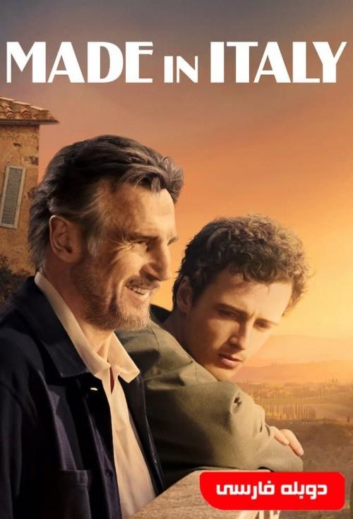 عکس فیلم ساخت ایتالیا