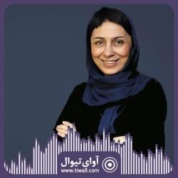 نمایش کلوچه دارچینی | گفتگوی تیوال با مریم کاظمی | عکس