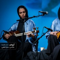 کنسرت از من نشان (گروه آن) | گزارش تصویری تیوال از کنسرت گروه «آن» / عکاس: سارا ثقفی | ساناز ستارزاده - سپیده مشکی