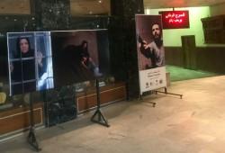 «من یوسفم، مادر» در مراسم افتتاحیه فیلم بغداد در کشور عراق به نمایش درآمد   عکس