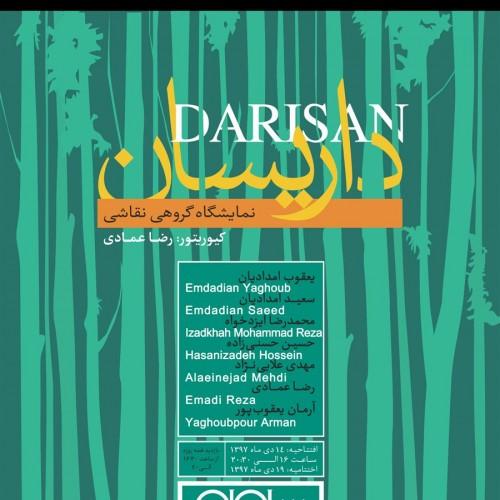 نمایشگاه داریسان