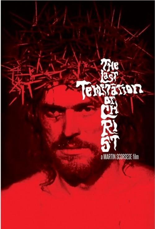 عکس فیلم آخرین وسوسه مسیح