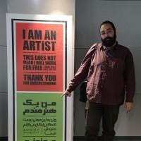گزارش تصویری تیوال از ششمین روز سی و دومین جشنواره فیلم کوتاه تهران (سری دوم) / عکاس: علیرضا قدیری   عکس
