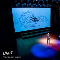 گزارش تصویری تیوال از چند شب نی و قانون (شب سوم) / عکاس:سارا ثقفی | عکس