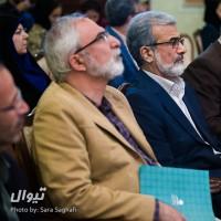 گزارش تصویری تیوال از اختتامیه دومین جشنواره دانشگاهی امام رضا (ع) (سری نخست) / عکاس: سارا ثقفی | عکس