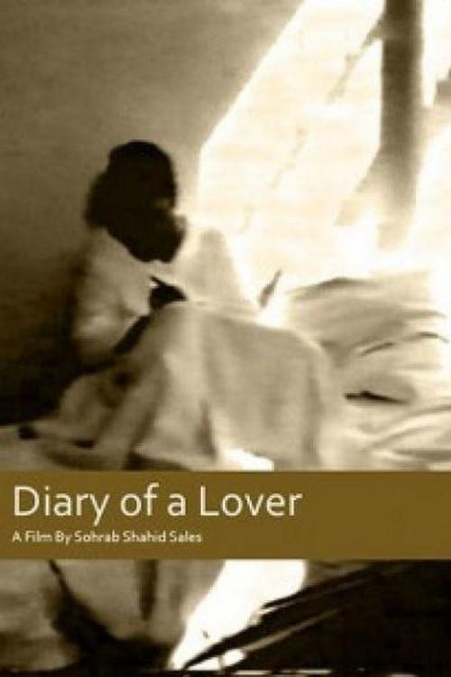 عکس فیلم خاطرات یک عاشق