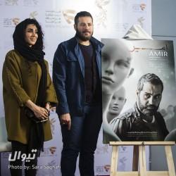فیلم امیر | عکس