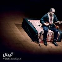 گزارش تصویری تیوال از کنسرت چند شب سه تار (شب سوم) / عکاس: سارا ثقفی | وصال عربزاده
