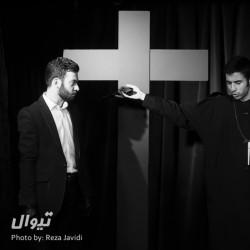 نمایش تصویر مبهم یک اعتراف | عکس
