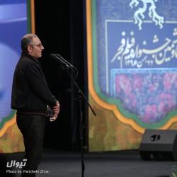 گزارش تصویری تیوال از اختتامیه سی و ششمین جشنواره فیلم فجر (سری دوم) / عکاس: پریچهر ژیان | عکس