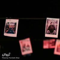 نمایش پل یادگار | عکس