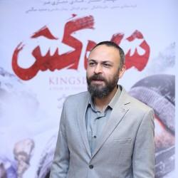 فیلم شاه کش | عکس