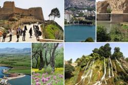 ورود تورهای گردشگری به لرستان تا اطلاع ثانوی ممنوع است   عکس