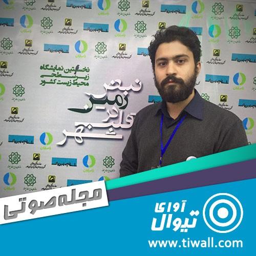 گفتگوی تیوال با محمد حسین صیادی نژاد | عکس