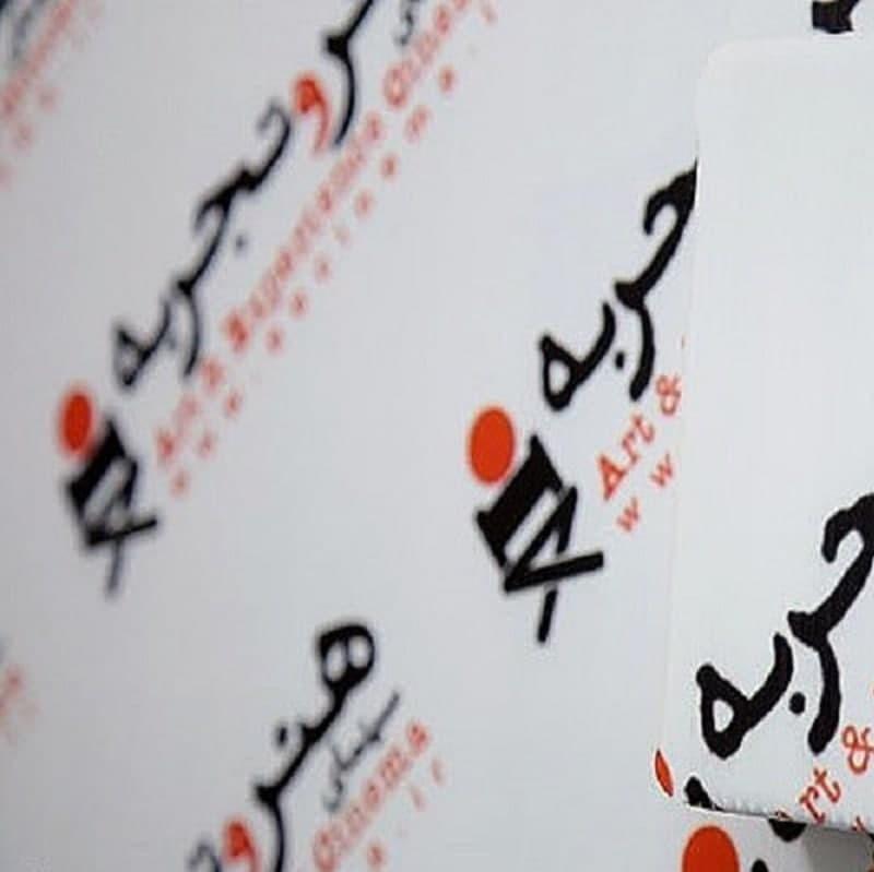 اکران فیلمهای «هنروتجربه» در ایام جشنواره ملی فیلم فجر متوقف نمیشود | عکس