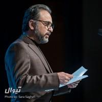 گزارش تصویری تیوال از اختتامیه دوازدهمین جشنواره بین المللی سینما حقیقت (سری دوم) / عکاس: سارا ثقفی  | عکس