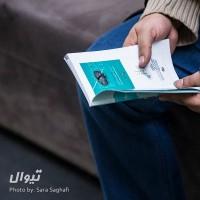 گزارش تصویری تیوال از افتتاحیه دوازدهمین جشنواره بین المللی سینما حقیقت / عکاس: سارا ثقفی    عکس