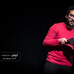 گزارش تصویری تیوال از نمایشنامهخوانی ریش بُز / عکاس: پریچهر ژیان | عکس