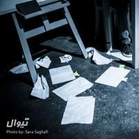 نمایش مصائب یک نویسنده آماتور   عکس
