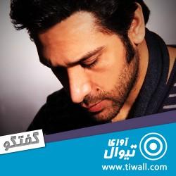 نمایش نوعی داستان عاشقانه | گفتگوی تیوال با مسعود تاروردی | عکس