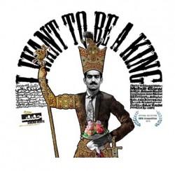 فیلم من می خوام شاه بشم (هنر و تجربه - مستند) | رویاهای بلندپروازانه مردی که می خواهد شاه شود | عکس