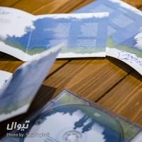 گزارش تصویری تیوال از رونمایی آلبوم «سودای ناتمام» / عکاس: سارا ثقفی | علیرضا مهدیزاده، فواد سمیعی، آلبوم سودای ناتمام