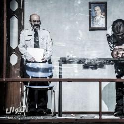 نمایش تروکاژ | عکس